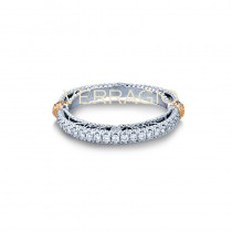 Verragio Venetian Collection Wedding Ring AFN-5036W-3